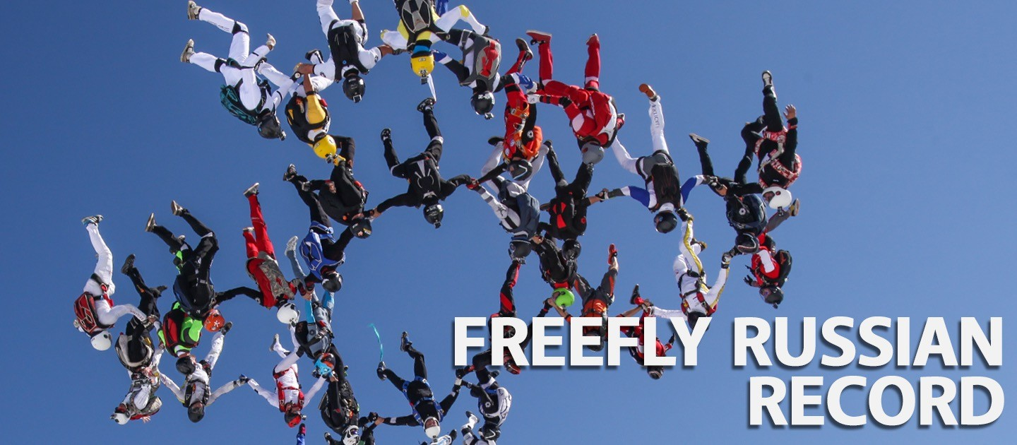 FreeFly Russian Record 2017