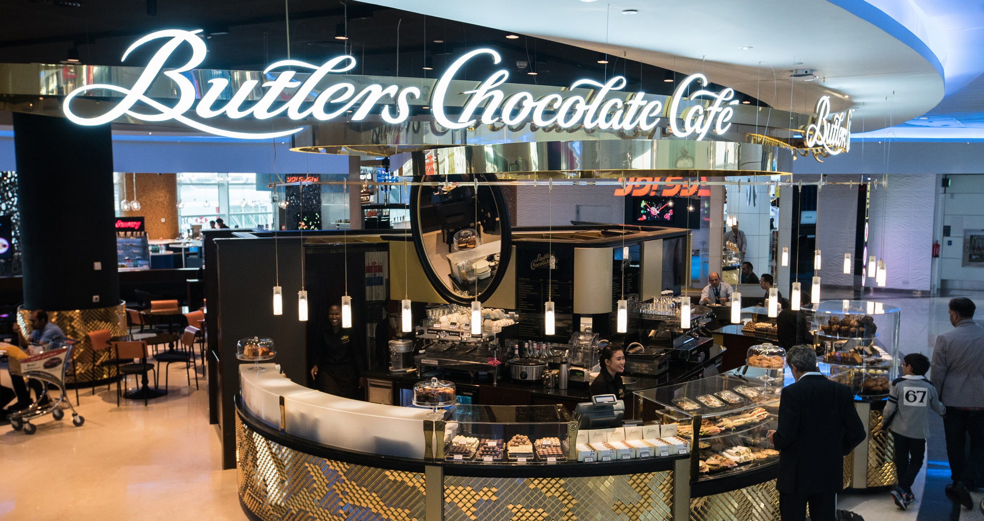 Dubai Airport, Concourse D