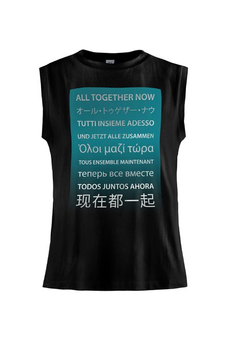 Tank with laminated print