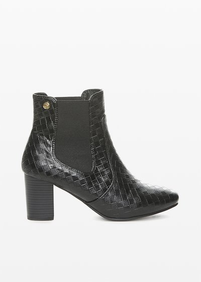 Faux leather ankle boots with elastic inserts