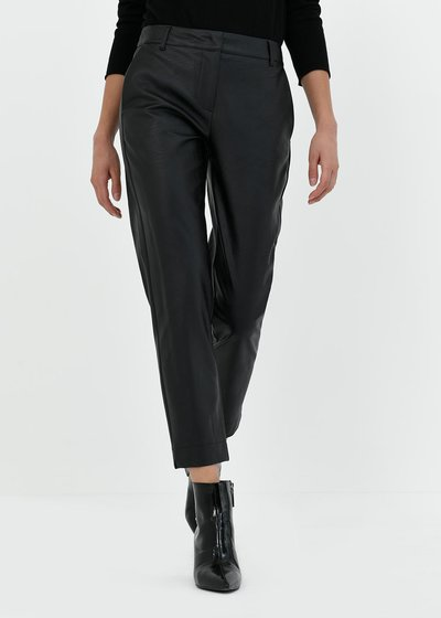 Katerun faux-leather trousers