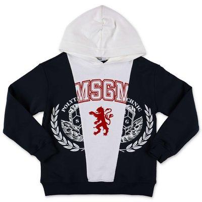 MSGM navy blue logo detail cotton hoodie