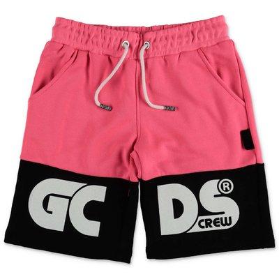 GCDS shorts fucsia in misto cotone