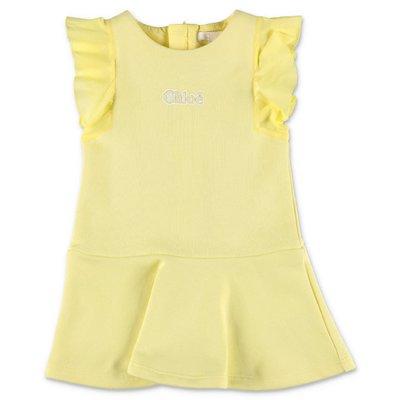 Chloé yellow cotton t-shirt dress
