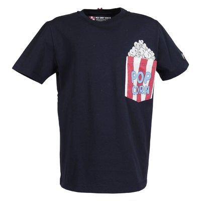 T-shirt blu navy in jersey di cotone