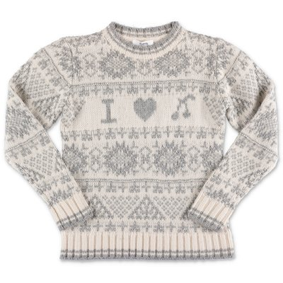 Bonpoint white wool blend knit jumper