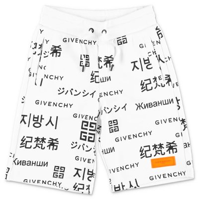 Givenchy white logo detail cotton sweat shorts