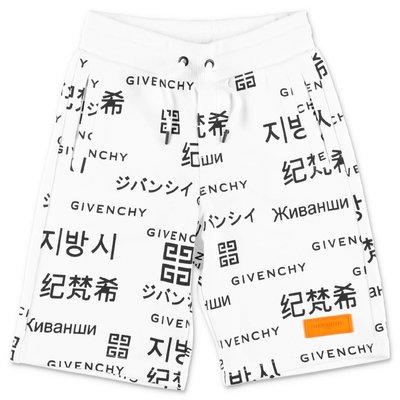 Givenchy shorts bianchi in felpa di cotone con logo