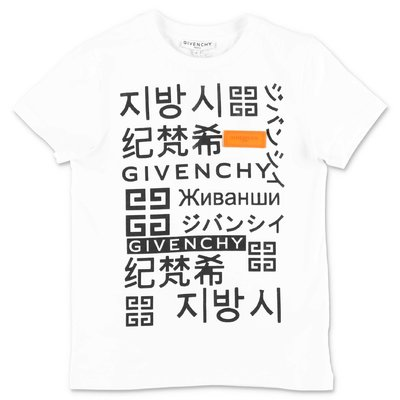 Givenchy white cotton jersey t-shirt