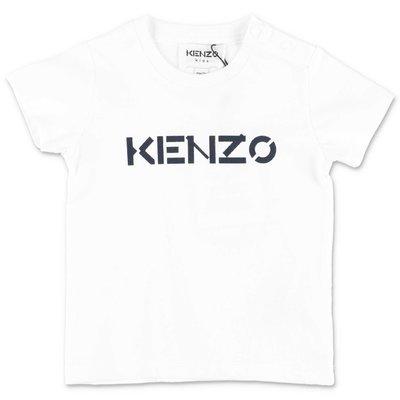 KENZO white organic cotton jersey t-shirt