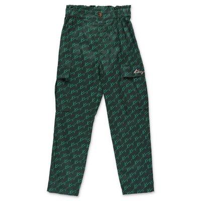 KENZO green gabardine cotton pants