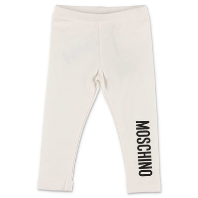 Moschino white elastic cotton leggings
