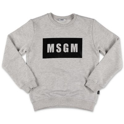 MSGM melange grey cotton sweatshirt