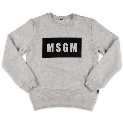 MSGM felpa grigio melange in cotone