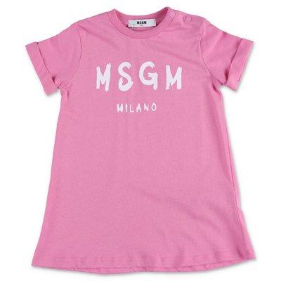 MSGM pink cotton jersey dress