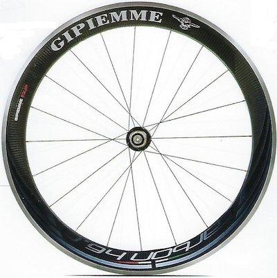 GIPIEMME EQUIPE H5.5 28