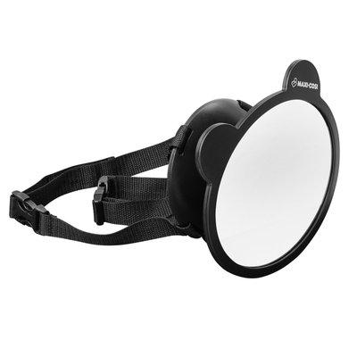 Maxi-Cosi Back Seat Mirror - Default