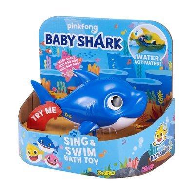 Baby Shark Sing and Swim Bath Toy Daddy Shark