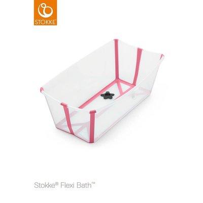 Stokke Flexi Bath - Transparent Pink
