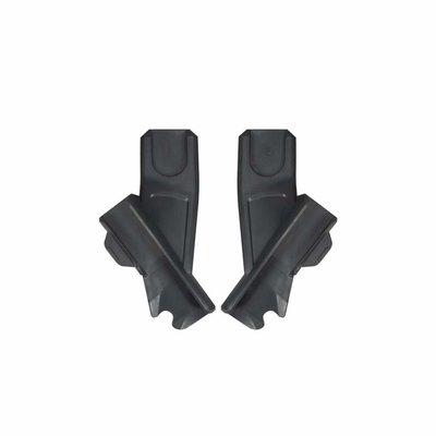 Uppababy Vista Lower Maxi Cosi Adapter