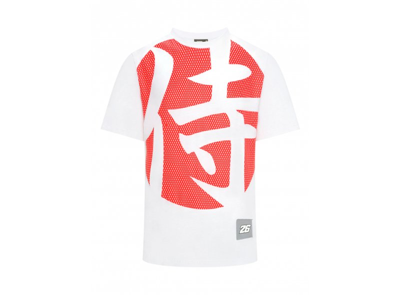 Camiseta Dani Sol Rojo - White