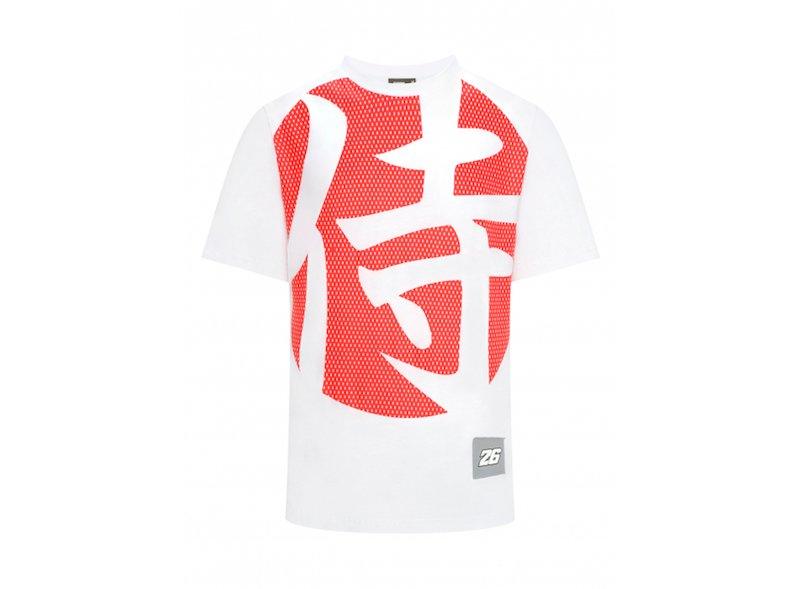 Dani Red Sun T-shirt - White