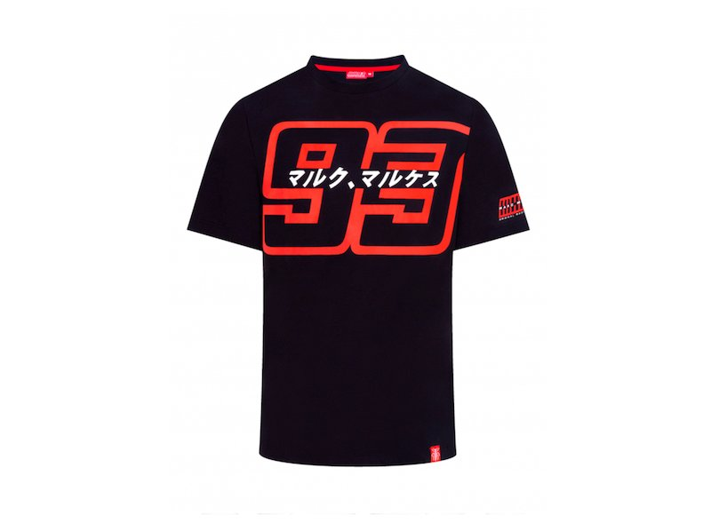 MM93 T-Shirt Japanese - White
