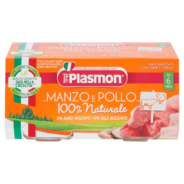 Plasmon Omogeneizzato con Manzo, Pollo e Cereale 2 x 80 g