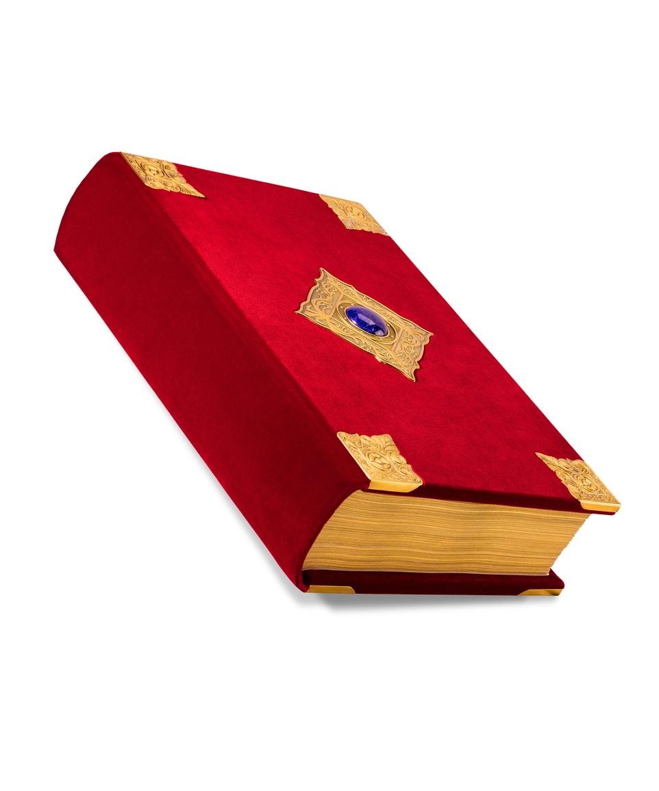 The Cavallini Bible