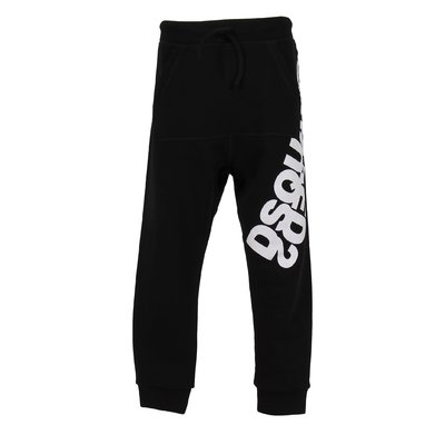 Logo detail cotton sweatpants